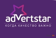 Партнерская программа Advertstar