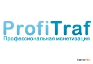 Партнерская программа ProfiTraf монетизация download трафика