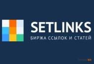 Партнерская программа биржи ссылок и статей Setlinks
